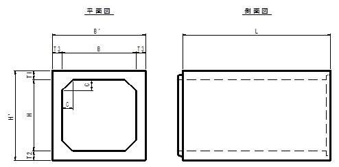 ボックス寸法図