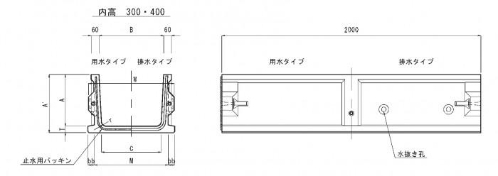 TNKフリューム(断面図)2