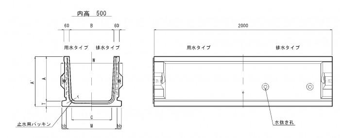 TNKフリューム(断面図)3