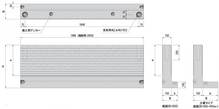 シキール(製品図標準)9