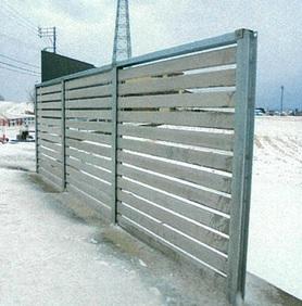 防風板柵(写真)2