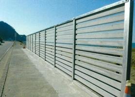 防風板柵(写真)3