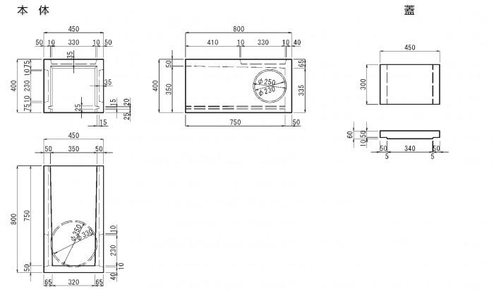 製品寸法図2