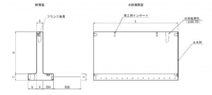 製品図Mタイプ2